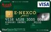 イーネクスコのETCカード